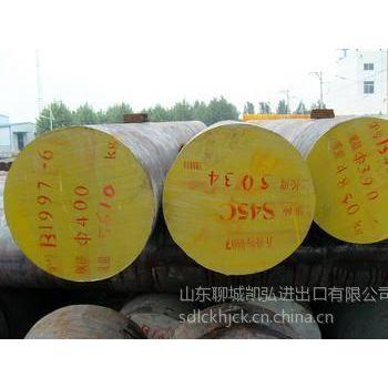 供应济宁50mn圆钢--济宁65mn圆钢--主营热轧钢厂家
