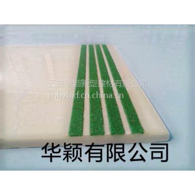 供应上海地面防滑/昆明地面防滑/华颖瓷砖防滑条