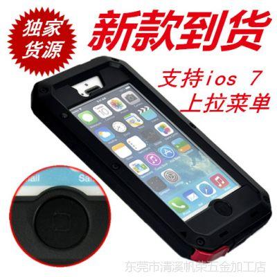 供应金属钢铁侠iphone5s三防手机壳 苹果5防水保护壳套 5S防摔尘外壳