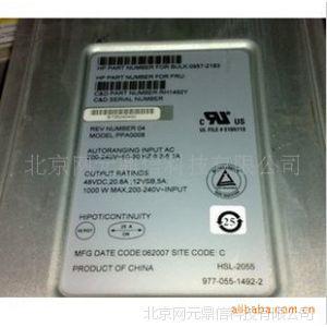 供应0957-2183 HP小型机电源RP8420 RP8620 服务器电源