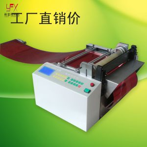 佛山切塑料片剪片机 云母片裁片机器 全自动麦拉片切割机器 全自动电脑切管机 切热缩套管剪管机 PVC