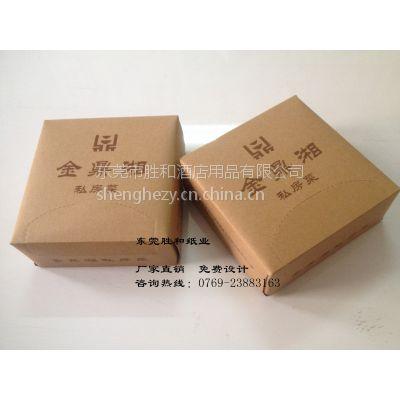 东莞盒装纸巾定做.餐巾纸定做,盒装纸定做,广告盒装纸定做 3层纯木浆纸.可定制LOGO.免费设计