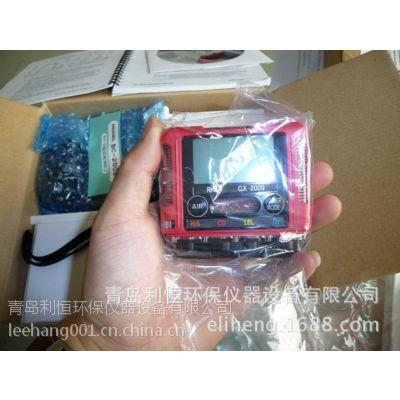 供应日本理研GX-2009复合气体检测仪中国***优价格