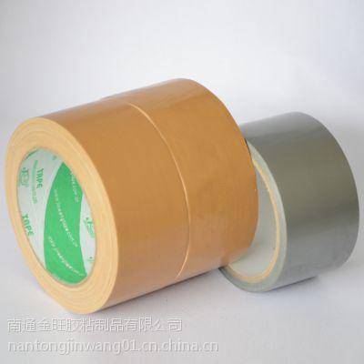 南通金旺厂家直销晶牌透明胶带彩色胶带布基胶带4.8cm30y彩印胶带粘性好封箱打包胶带厂家供应