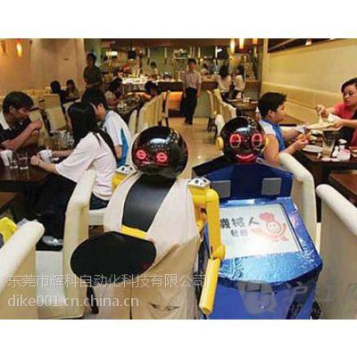 点餐机器人,餐厅机器人,餐饮机器人,机器人服务员