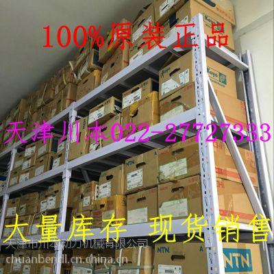 日本IKO进口轴承NAG4903滚针和组合滚针轴承 天津川本现货销售