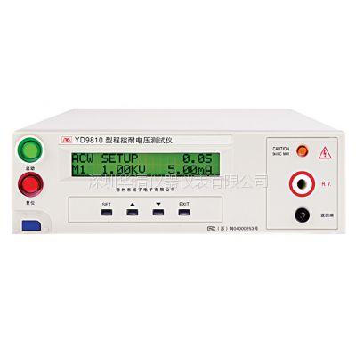 YD9950--YD9950扬子