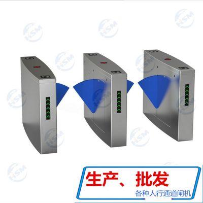 深圳鸿顺盟供应工地工厂刷卡翼闸,智能挡闸厂家,不锈钢材质翼闸