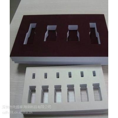 供应一次成型EVA定位内衬,电脑锣一体成型内托,EVA缓冲包装托盘