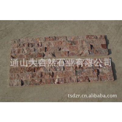 供应高梁红色天然板岩文化石是你私房别墅的装饰材料