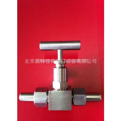 供应j23w不锈钢焊接针型阀/高压针型阀门/不锈钢卡套针阀图片