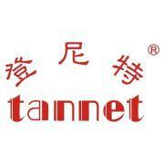 供应注册香港公司 用来外汇周转 避税