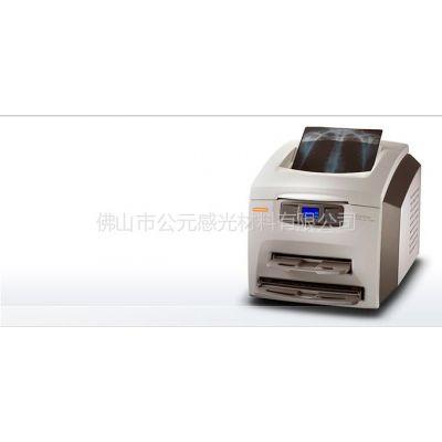 供应柯达5800激光干式打印机5850 CR医用相机胶片