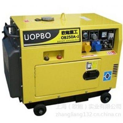 供应250A静音电焊机-发电电焊机组