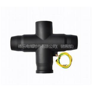 供应10kv/630A 美式电缆插拔头 十字接头 德乐厂家供应 零利润