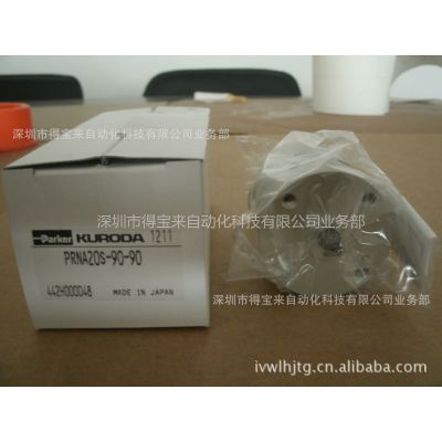 供应现货销售日本黑田精工 KURODA摆动气缸PRNA20S-180-90
