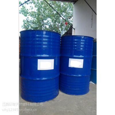 荔枝籽油生产厂家,供应商价格