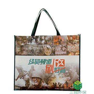供应的长沙无纺布袋厂专业做环保袋,环保材料,袋领绿色生活