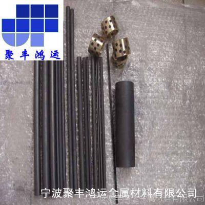 高纯石墨碳棒,石墨制品聚丰鸿运给力热销中,价格优惠,规格齐全