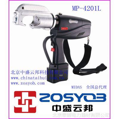 MP-4201L 充电式液压钳