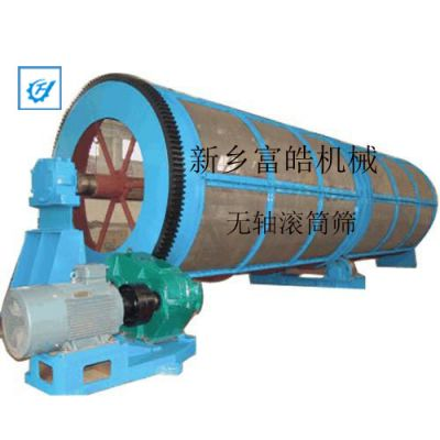 矿用滚筒筛大型振动设备矿用滚筒筛加上生产厂家等价格优惠欢迎咨询
