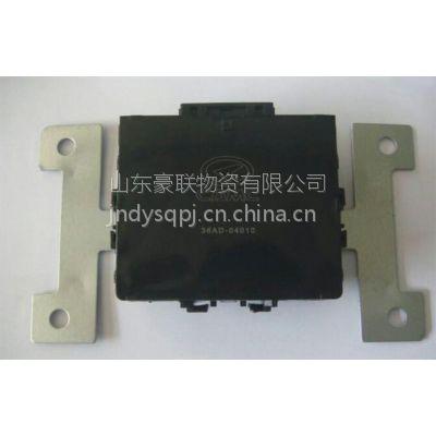 【WG1642440021】横向稳定减振器总成价格WG1642440021横向稳定减振器总成图片厂家