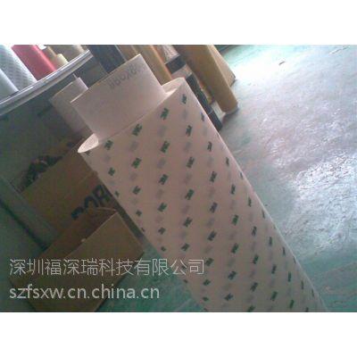 3MPC透明PET双面胶带0.13MM 高粘性 9960PC