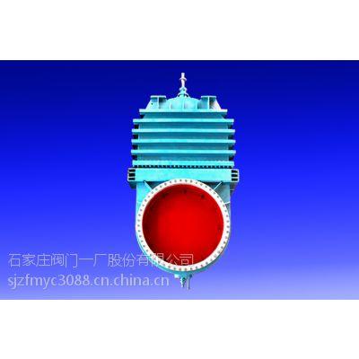 供应石家庄阀门一厂生产的环球牌电动双闸板闸阀 (Z948X-2.5 DN500-2200)