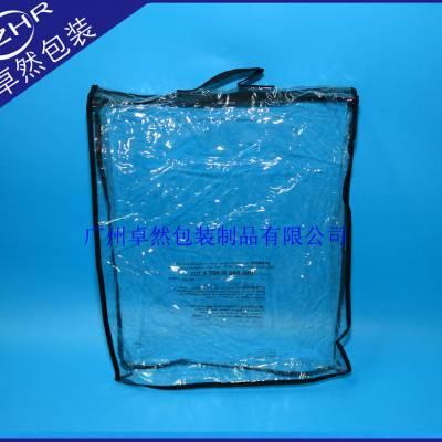 10年老厂定做高端精美PVC化妆袋透明防水PVC袋车缝pvc磨砂手提袋