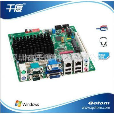 供应双网口 Intel D2500CC 迷你ITX主板 工控主板 LVDS接口