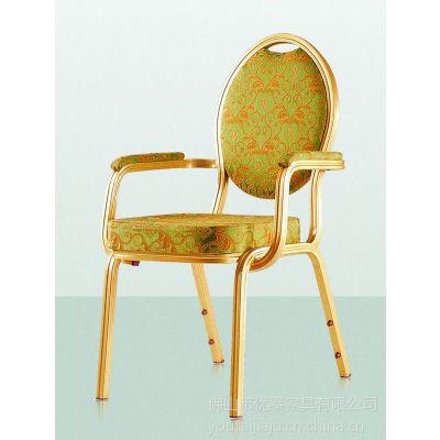 供应厂家直销大礼堂扶手铝合金椅子 XD-052