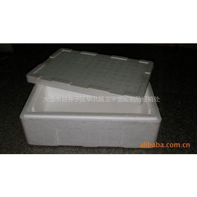 供应聚苯乙烯泡沫保温箱