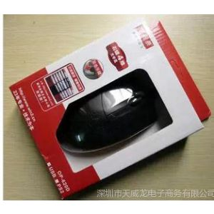 供应X4鼠标  光电鼠标 USB 接口 台式机 笔记本鼠标 电脑配件厂家批发