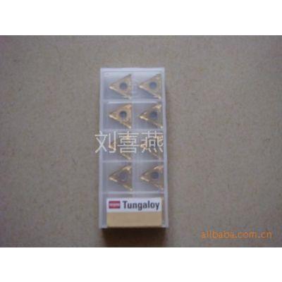 供应批发东芝刀片TNMG160404-SS-MPJ350