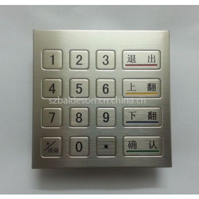 供应自动化设备专用金属键盘/数控设备金属键盘/自助售票机键盘/自助缴费机密码键盘