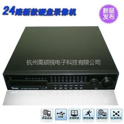 供应24路硬盘录像机 24路DVR 硬盘DVR 监控主机 监控硬盘录像机 监控D