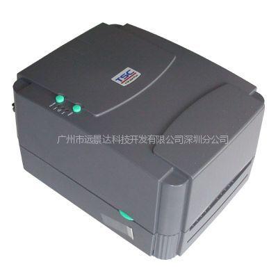 供应供应台半Tsc条码打印机,TTP2404条码设备