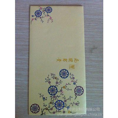 供应广州红包印刷,新款红包图片,专业定制红包的厂家