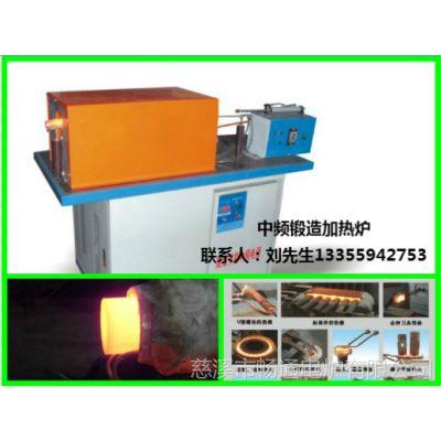 供应铜棒锻造加热炉价格 奉化/宁海/新昌供应铜棒加热炉 铜棒加热电炉