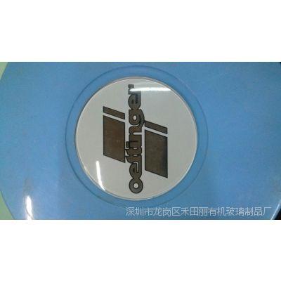 高档亚克力 塑料 丝印烫金加工标牌 圆型