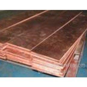 供应供应无氧紫铜板,T2紫铜板厂家,紫铜棒规格