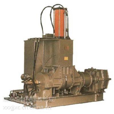 节能环保密炼机