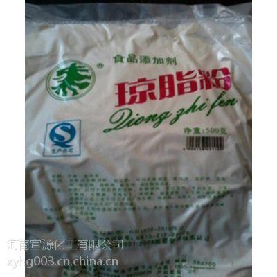 食品级琼脂粉的价格,增稠剂琼脂粉的生产厂家