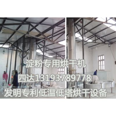 全自动红薯淀粉设备加工生产线主要设备