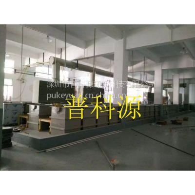 南京 盐城 昆山 张家港铝氧化设备,深圳普科源牌厂家直销