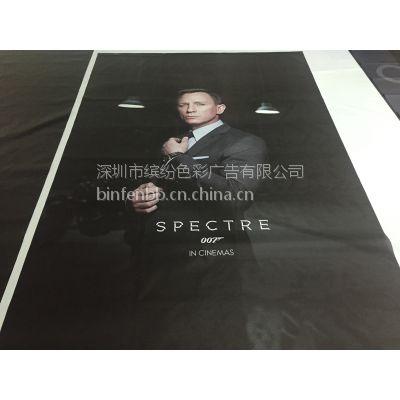 深圳5米布喷绘无拼接大型户外广告5米宽幅喷绘灯布刀刮布网格布黑底布