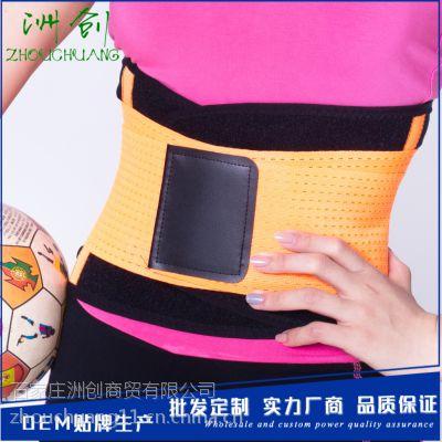 彩色护腰OK布网眼布固定支撑2016新款腰椎固定护腰带批发多色外贸