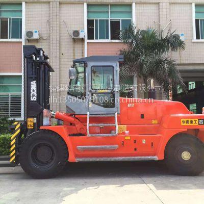 租赁型15吨叉车生产厂家华南重工国产品牌15吨叉车价格