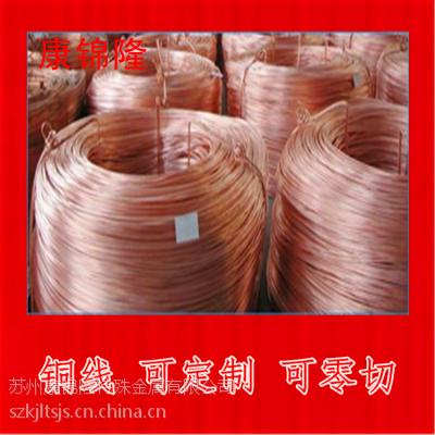 CuNi2Si铜棒 CuNi2Si含硅镍铜