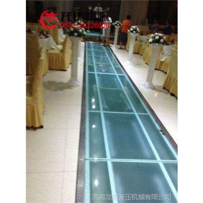 升降舞台婚庆用电动液压升降平台重庆厂家定制